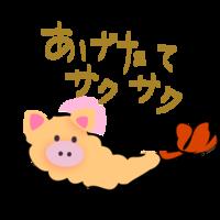 yushiya