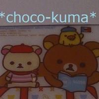 choco-kuma