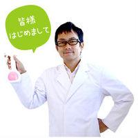 e-nioi.jp
