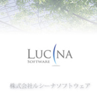 lucinasoftware