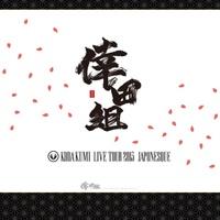 yuchan10