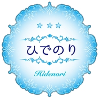 hidenori2015