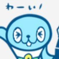 UGUIS