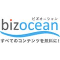 bizocean_portal