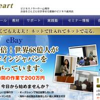 w-heart