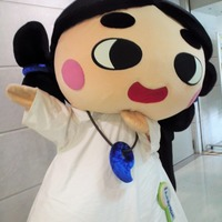 ayanosuke