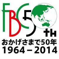 fujiboeki.co.ltd_EC