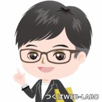 つくばWEB-LABO